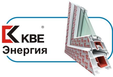 Оконные системы КБЕ Энергия