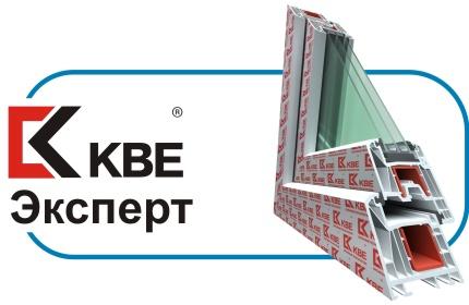 Оконные системы КБЕ Эксперт